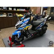 ▶D&T車體包膜◀ YAMAHA FORCE 客製化彩貼MOTO GP樣式
