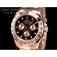 海外名品現貨+免運   勞力士(ROLEX) 116505 DayTona 玫瑰金 黑色面盤 計時碼錶