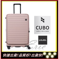 Lojel Cubo - Fit Expansion Trolley Case - Pink 29.5 Inch (e)