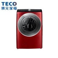 TECO 東元  13公斤 變頻洗脫烘滾筒洗衣機-奢華紅  (WD1366HR)