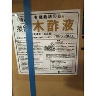 【樂濃衍】免運-日本木醋液-100%蒸餾-20公升