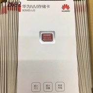 promotion sale! Huawei NM memory card 128g / 256GB support MATE30 / PRO / P40 / MATE40PRO