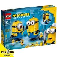 樂高LEGO MINIONS 小小兵2 格魯的崛起 磚砌小小兵和他們的巢穴 玩具e哥 75551