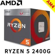 「搭機價」AMD RyZen R5 2400G(含內顯) 4核8HT/3.6GHz Turbo 3.9GHz/AM4/65W