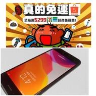 sky二手大8 Apple iPhone 8 plus 256g i8+ i7 128二手 iPhone8 64g
