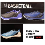 UA Curry SC3 low