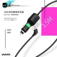 9Y39【2A行車記錄器車充線】Micro USB孔電源線 12-30V點煙器可用 MIO DOD HP│BuBu車用品