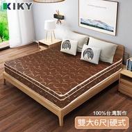 【KIKY】月牙灣蓆面記憶棉彈簧床墊(雙人加大6尺)