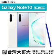 NOTE 10 8G/256G 智慧型手機 攜碼台灣大哥大4G/5G上網月租方案