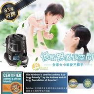 【居品租市】※專業出租平台 - 生活用品※ 美國Rainbow 雨潔清淨機 吸塵器 除塵蟎設備