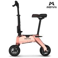 (客約)【MOTINI】EM-8 迷尼 鋁合金 37V鋰電 2.5AH  LED燈 摺疊電動車