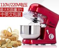 和麵機 電動和麵機5L商用打蛋機麵粉攪拌機網紅定制打面機麵包店專用110V LX