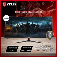 MSI Optix MAG341CQ Curved Gaming Monitor 34 Inch, UWQHD, VA, 100Hz, 3440 x 1440, 1440p, 1800R, DisplayPort, 2x HDMI, DVI