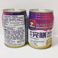 桂格 完膳護新營養素 原味不甜250ml *12罐不甜加糖 白藜蘆醇 Omega-3 綠茶萃取物 零膽固醇 不含乳糖