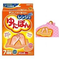 日本製 白元 快適睡眠 暖腳寶 暖暖包 微波爐加熱可重複使用