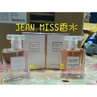 JEAN MISS 香水