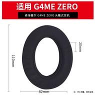 Sennheiser森海Game Zero耳機海綿套G4ME ZEROHD380 Pro耳套耳罩