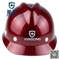 星工玻璃鋼安全帽 工地工程施工電力領導建筑防砸V型監理安全帽 全館滿千折百