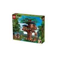 【LEGOVA樂高娃】LEGO 樂高 21318 樹屋 下標前請詢問
