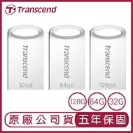 創見 JetFlash 710 32G 64G 128G  usb3.1 gen1 金屬 隨身碟 合金 JF710