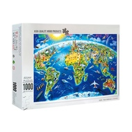 ℜ-ℜ  1000 Pcs/Pack World Landmarks Map Puzzle Wood Jigsaw Assemble Puzzles for Adult