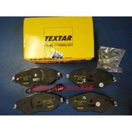 福斯 TIGUAN 2.0 16- 前 煞車皮 煞車片 來令片 前煞車來另  德國 TEXTAR 全車系皆可詢問