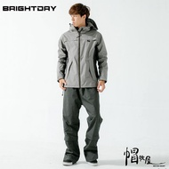 【帽牧屋】Brightday Aero9項專利透氣兩件式風雨衣 透氣 兩件式雨衣 可拆式鞋套 淺灰