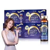 【Simply新普利】夜間代謝酵素飲 7瓶(x4盒)(楊丞琳 代言推薦夜酵飲)