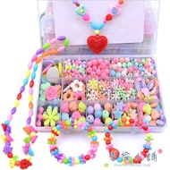 兒童益智DIY串珠玩具 手工編織女孩穿珠玩具 雪倫小舖【BD8807】