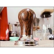[ 埔21烘焙咖啡 ] H09 黃金檀 咖啡填壓器 51mm 壓粉器 咖啡粉錘 咖啡壓粉器
