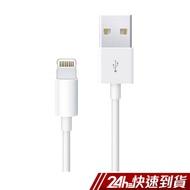 ZMI紫米 Lightning 充電線 APPLE傳輸線 MFI認證 iPhone 1M 蝦皮24h