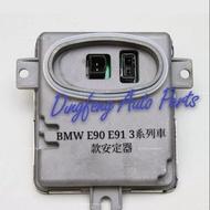 ♨️鼎峰汽車零件♨️寶馬 BMW E90 E91 3系列車款 原廠HID安定器 35W穩壓器