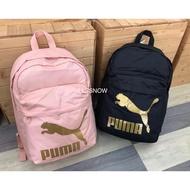 Puma Nylon Big Backpack Super Lightweight Backpack Puma