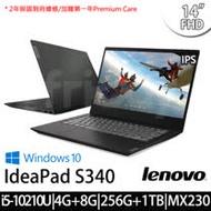 【Lenovo】聯想IdeaPad S340 14吋/i5-10210U 四核/12G/256G+1TB SSD/MX230獨顯/Win10筆電(81N90029TW)