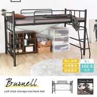 伯奈爾系列單人雙層鐵床架/高腳床(DIY自行組裝/不含薄墊)/H&D東稻家居