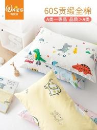 兒童枕套棉质卡通小號30x50寶寶泰國乳膠枕頭套40x60小枕套35x55