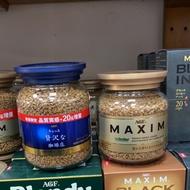 AGF MAXIM 箴言咖啡 金冠/藍罐 80g 100g