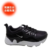 nike孫芸芸同款RYZ365增高外出休閒老爹鞋黑白尺寸36~40(女款)此款偏小半號(新店開幕7折)