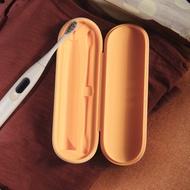 Oclean 歐可林|X專業版/Z1音波電動牙刷旅行盒 白橙色
