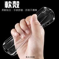 【氣墊空壓殼】華碩 ASUS ZenFone Go ZB552KL X007D 5.5吋 防摔氣囊輕薄保護殼/