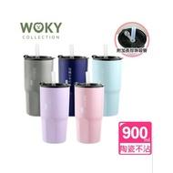 WOKY沃廚內瓷外鋼 瓷王 冰霸杯 保溫杯 900ml附環保矽膠珍珠吸管