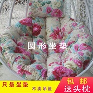 Round Cushion Hanging Chair Cradle Universal Cushion Swing Single Thicken Swing Bird Nest