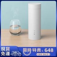 新年特惠 限量特賣 小米有品 雲米 電熱水杯 加熱保溫杯 旅行加熱水杯 旅行燒水壺 迷你養生電燉杯 不鏽鋼保溫熱水壺