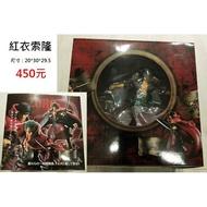 新劇場版Z  红衣索隆 三刀流 戰鬥索隆  POP 巨無霸