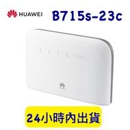 【公司貨】遠傳公司貨 華為 B715s B715s-23c 內附天線 華為4G分享器 3ca wifi 分享器 b525