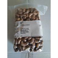 越南腰果『當月新貨』w320 500G真空包裝 薄鹽焗烤更健康 越南帶皮腰果