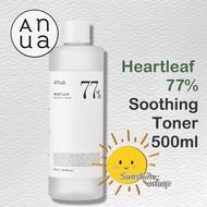 #ขนาด500ml (ของแท้/ฉลากไทย) Anua Heartleaf 77% Soothing Toner 500ml- โทนเนอร์พี่จุน