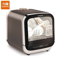 九陽免安裝全自動洗碗機X05M950B