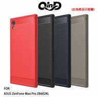 ㊣現貨出清 強尼拍賣~QinD ASUS ZenFone Max Pro ZB602KL 拉絲矽膠套 全包邊 保護殼 手機殼 軟套 背蓋 保護套