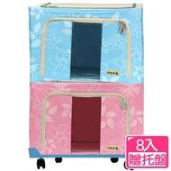 【自然屋】雙開鋼骨透明視窗摺疊粉彩收納箱8入(贈送移動式拖盤1入)